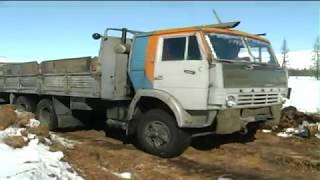 Магадан 2