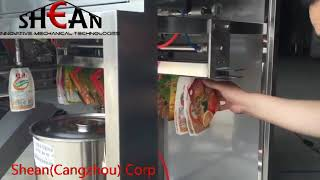 stand up spout pouch bag filling machine
