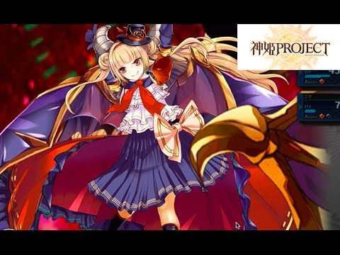 神姫PROJECT #01 オープニング チュートリアル