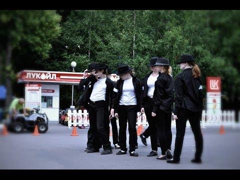 DANGEROUS  ТанцуяМечту  Танцы в Перми