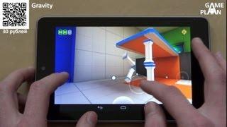 [Android] Game Plan #172 'С отличной физикой'