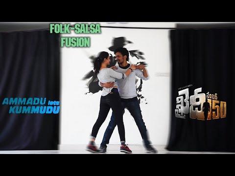 AMMADU Lets Do KUMMUDU - Folk, Salsa fusion dance video   Khaidi No 150   Chiranjeevi, Kajal   DSP