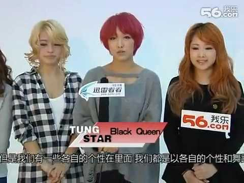 Black Queen - Good Girl - Tung Star - Interview + Dance