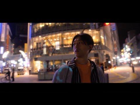 KEN THE 390 | 夜が来るまで (Yoruga Kurumade) Remix feat. ACE COOL (Official Video)