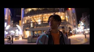 KEN THE 390 | 夜が来るまで (Yoruga Kurumade) Remix feat. ACE COOL (Official Video) thumbnail
