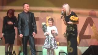 Семья Желониных поздравление с новым званием!