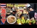 【タイ料理】行列のできる大人気の激ウマパッタイ (ティップサマイ バンコク ) Phad…