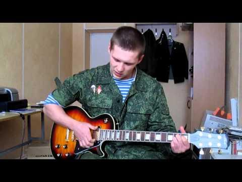 Армейские песни-Одуванчики /кавер Сергей Москалец/
