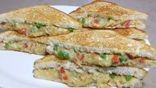 Chicken Cheese Sandwich Recipe | Tasty And Easy Sandwiches Recipe | Best Snack & Breakfast Recipe