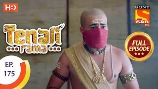 Tenali Rama - Ep 175 - Full Episode - 8th March, 2018
