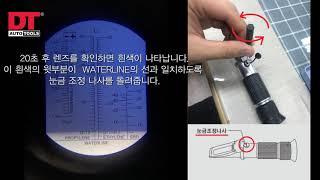 광학식비중계 GU405 제품소개