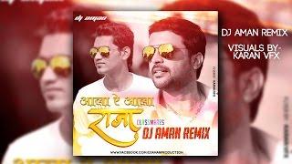 Aala Re Aala Raja  - (Classmate) Dj Aman Remix ...