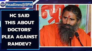 Delhi HC says plea against Ramdev by doctors' association can't be thrown out | Oneindia News