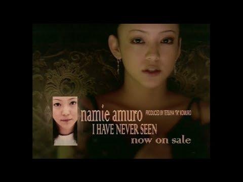 安室奈美恵 / Single「I HAVE NEVER SEEN」15sec TV-SPOT