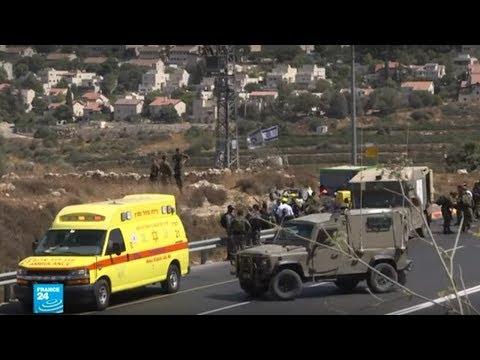 مقتل فلسطيني إثر تنفيذه عملية دهس بالقرب من بيت لحم في الضفة الغربية  - نشر قبل 26 دقيقة