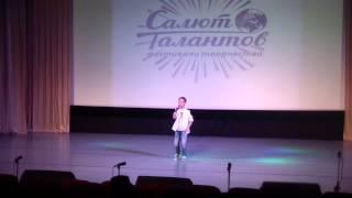 Конкурсное выступление, Непочатых А III Международный конкурс Салют талантов г Сочи