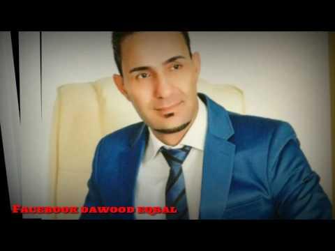 Dawood Eqbal Live - Gonjeshkak