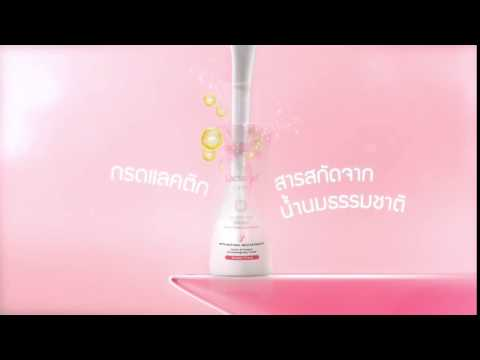 2016 Lactacyd TVC 15sec with Money-back Guarantee - Thailand