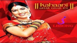 Kahani Ghar Ghar Ki full video song