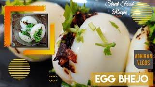Adhiran Vlogs  egg bhejo  burmese recipe  street food recipe  stuffed egg recipe  easy egg bejo