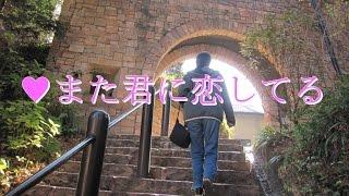 深浦昭彦さんのリクエストにお応えしまして、坂本冬美さんが歌っている...