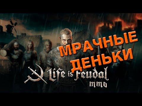 Life is feudal id предметов черкассы ролевая игра