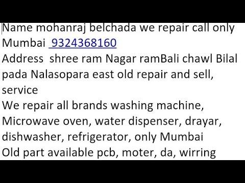 Samsung moter noise problem repair call only Mumbai 9324368160