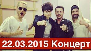 Александр Бон и 30 Seconds To Mars на одной сцене Москва