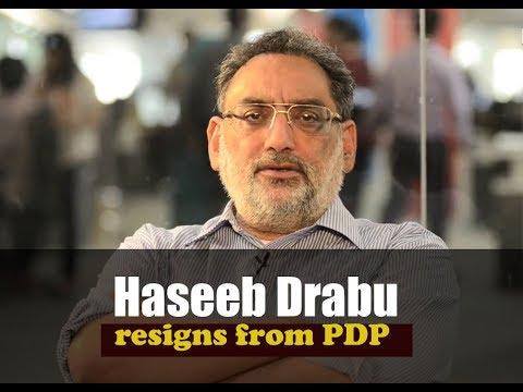 Haseeb Drabu resigned, Mehbooba Mufti in shock
