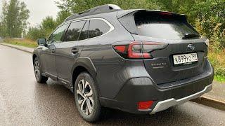 Взял новый Аутбек от Субару - по полю, по трассе: премиальный ход / Subaru Outback 2021