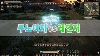 Black desert kunoichi vs ranger pvp DOKI3