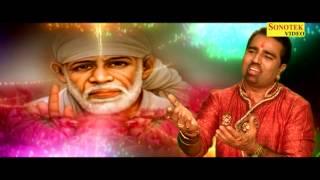 Download Sai Tera Shukriya | साईं तेरा शुक्रिया | Hindi Sai Bhajan MP3 song and Music Video