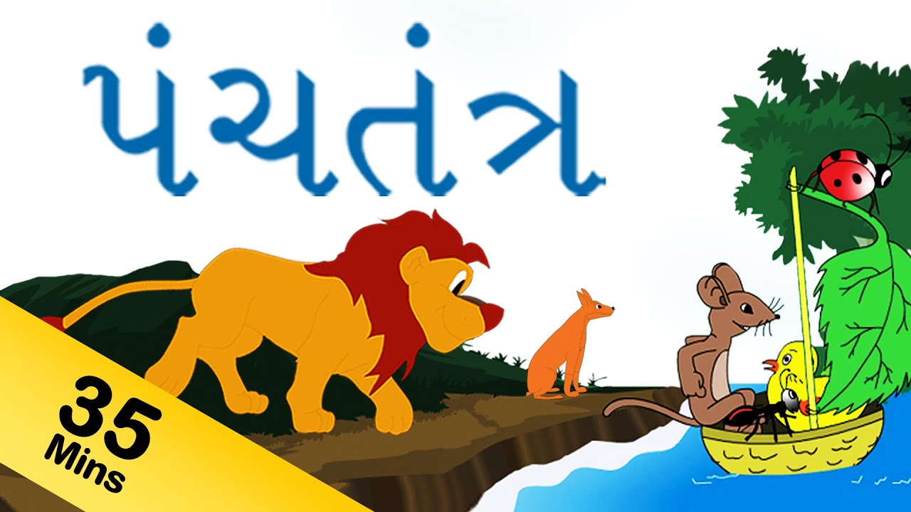 The Lion Makers, a Story From the Panchatantra