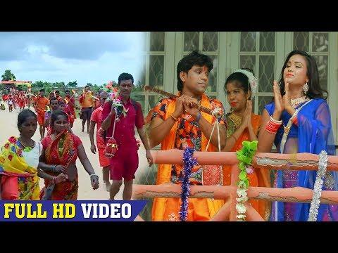 Munni Lal Pyare Kanwar Song - भोला के भवनवा चल जलदी - Shiv Ke Pujari - Superhit Bol Bam Song 2018