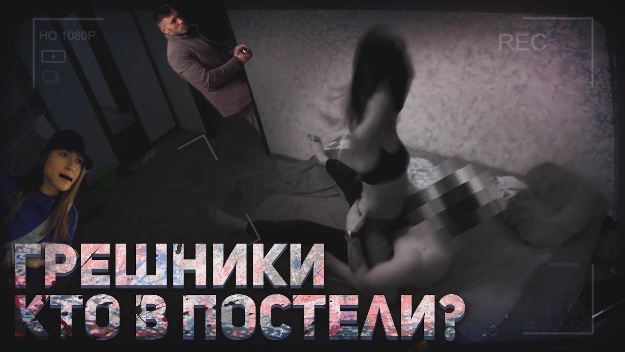 С КЕМ ИЗМЕНЯЕТ ЖЕНА? / СКРЫТАЯ КАМЕРА (+18) MyTub.uz
