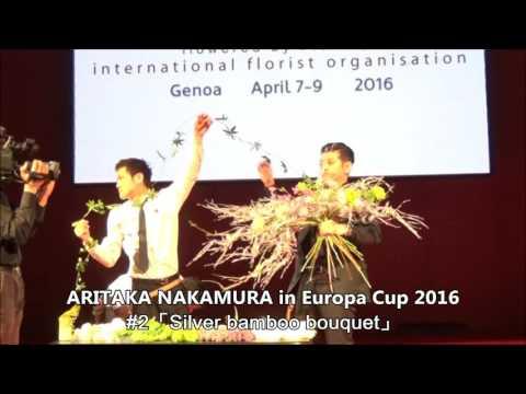 ARITAKA NAKAMURA in Europa Cup 2016 #2「Silver bamboo bouquet」