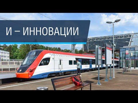 Станция новая, а проблемы старые