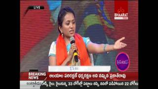 Anchor Suma Speech in Prem Diwas-2017 Awards Function | Bhaarat Today
