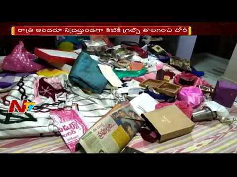 Thieves Hulchul in kushaiguda || Robbed Gold And Money || Hyderabad || NTV