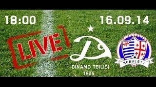 FC Dinamo Tbilisi - FC Shuqura Kobuleti