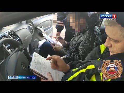 Сотрудники ГИБДД проверили пассажирские автобусы