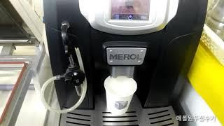 메롤원두정수기  메롤커피머신 메롤원두렌탈안내  커피트리…