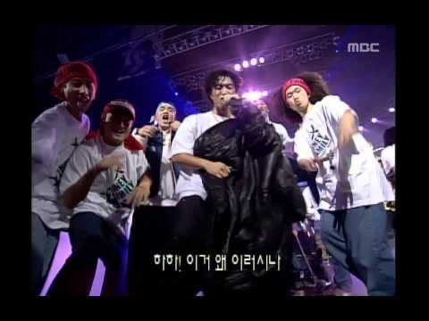 Honey Family - Whoa whoa, 허니 패밀리 - 워워, Music Camp 20001021