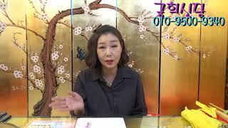 [점잘보는곳][강남점집] 소문난무당의 2018년 68세 토끼띠 토정비결 신점운세