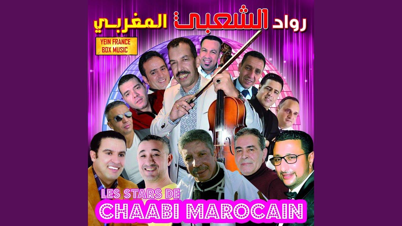 de maroczik cha3bi