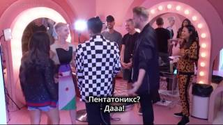 Katy Perry  - Serenaded By Pentatonix Witness World Wide (русские субтитры)