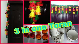 3 in One Toran / Best Out Of Waste Paper Cup Toran / Woolen Toran New Design /Door Decoration Ideas