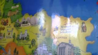 КАРТА УКРАИНЫ(, 2015-10-14T07:48:40.000Z)