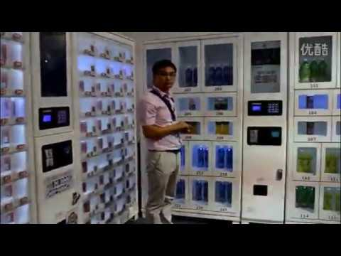 Customized solution for self service store locker vending machine