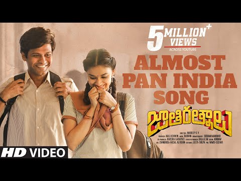 Almost Pan India Song | Jathi Ratnalu Movie | Naveen Polishetty | Keerthy Suresh|Radhan |Anudeep K V